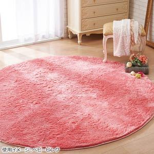 さらふわシャギーラグマット(ホットカーペット対応) 【サークル(円形)/約90×90cm】 ベビーピンク