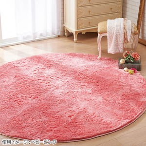 さらふわシャギーラグマット(ホットカーペット対応) 【長方形/約130×185cm】 ベビーピンク