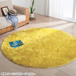 さらふわシャギーラグマット(ホットカーペット対応) 【長方形/約90×120cm】 マスタードイエロー(黄)