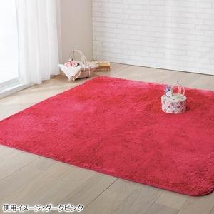 さらふわシャギーラグマット(ホットカーペット対応) 【長方形/約90×120cm】 ダークピンク