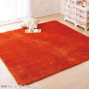 さらふわシャギーラグマット(ホットカーペット対応) 【サークル(円形)/約90×90cm】 ダークオレンジ