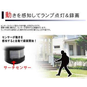 【 首振りタイプ】車のいたずら 盗難対策に! サーチライト 一体型 防犯カメラ【SLC-ST-25】