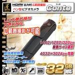 【防犯用】【小型カメラ】【microSDカード16GB+ACアダプターセット】ペン型ビデオカメラ(匠ブランド)『Conte』(コンテ)2013年モデル