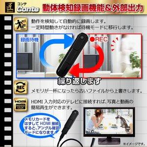 【小型カメラ】【microSDカード32GB+ACアダプターセット】ペン型ビデオカメラ(匠ブランド)『Conte』(コンテ)2013年モデル