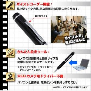 【小型カメラ】【内蔵16GB】ペン型ビデオカメラ(匠ブランド)『JournalistII』(ジャーナリスト2) HD画質