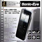 �������ѡۡھ��������ۡ�microSD������32GB+AC�����ץ������åȡۥ�ǥ����ץ졼�䡼�� �ӥǥ������ (���֥���) ��Sonic-Eye��(���˥å�����) 2013ǯ��ǥ�
