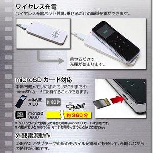 【小型カメラ】【microSDカード32GB+ACアダプターセット】メディアプレーヤー型 ビデオカメラ (匠ブランド) 『Sonic-Eye』(ソニックアイ) 2013年モデル
