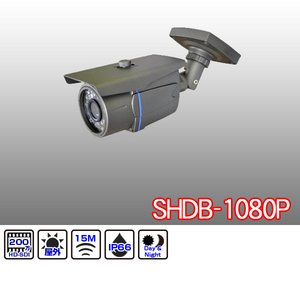 屋外用 200万画素 HD-SDI対応 赤外線カメラ 【SHDB-1080P】