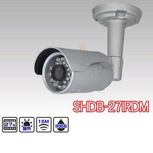 屋外用 27万画素 防水仕様 赤外線カメラ 【SHDB-27IRDM】