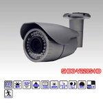 屋外用 ハイビジョン画質 220万画素 HD-SDI対応 赤外線カメラ 【SHDB-V220S-HD】