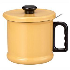 富士ホーロー オイルポット1.5L(油缶) 活性炭カートリッジ付 ニューイエロー OP-1.5C・NY 10P25Apr13 fs2gm