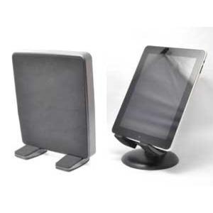 HR リヒター ipad クレードル 24011/0の詳細を見る