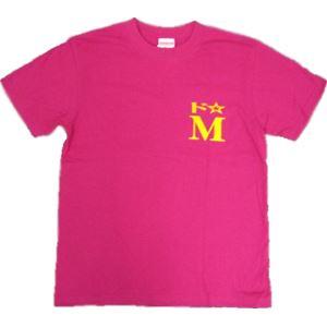 【アホ研究所・アホTシャツ・自虐Tシャツ・おもしろTシャツ】ドエム Lサイズ ピンク - 拡大画像