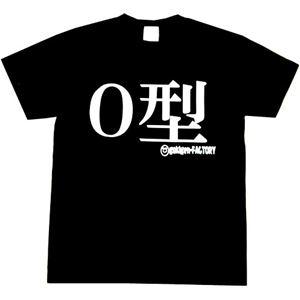 【アホ研究所・アホTシャツ・自虐Tシャツ・おもしろTシャツ】O型 Lサイズ ブラック - 拡大画像