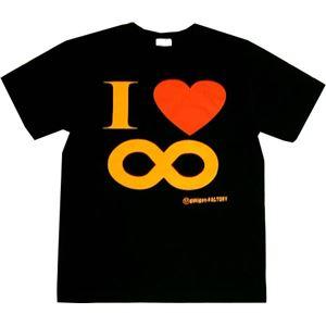 【アホ研究所・アホTシャツ・自虐Tシャツ・おもしろTシャツ】I Love ∞ Lサイズ ブラック - 拡大画像