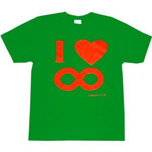 【アホ研究所・アホTシャツ・自虐Tシャツ・おもしろTシャツ】I Love ∞ Lサイズ グリーン - 拡大画像