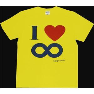 【アホ研究所・アホTシャツ・自虐Tシャツ・おもしろTシャツ】I Love ∞ Mサイズ イエロー - 拡大画像