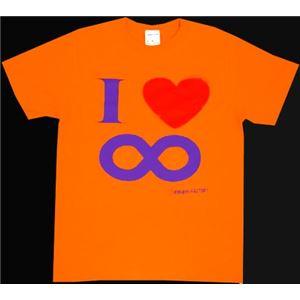 【アホ研究所・アホTシャツ・自虐Tシャツ・おもしろTシャツ】I Love ∞ Sサイズ オレンジ - 拡大画像