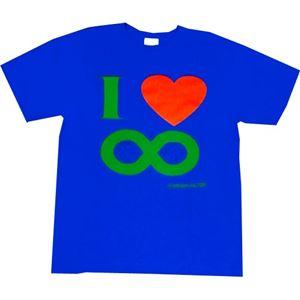 【アホ研究所・アホTシャツ・自虐Tシャツ・おもしろTシャツ】I Love ∞ Sサイズ ブルー - 拡大画像