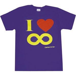 【アホ研究所・アホTシャツ・自虐Tシャツ・おもしろTシャツ】I Love ∞ Sサイズ パープル - 拡大画像