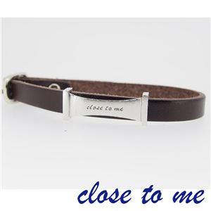 SBR13-019 close to me(クロス・トゥ・ミー) レザーブレスレット ユニセックス - 拡大画像