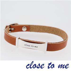 SBR13-020 close to me(クロス・トゥ・ミー) レザーブレスレット ユニセックス - 拡大画像