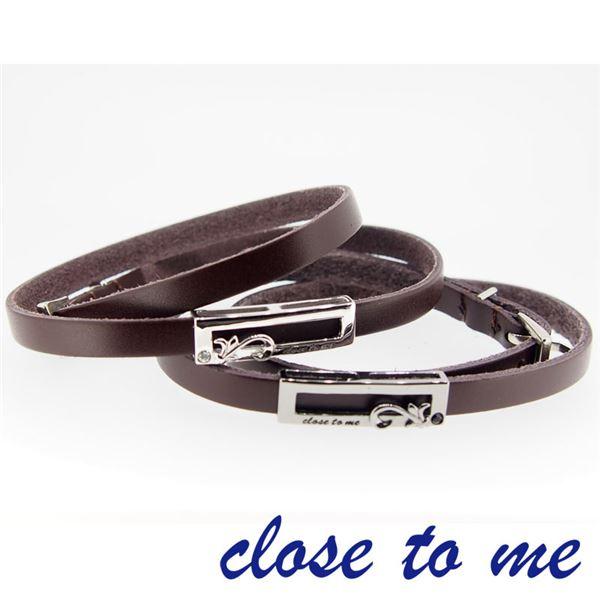 SBR13-037038 close to me(クロス・トゥ・ミー) ペアブレスレット ペアf00