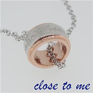 SN13-072 close to me(クロス・トゥ・ミー) ネックレス レディース f04