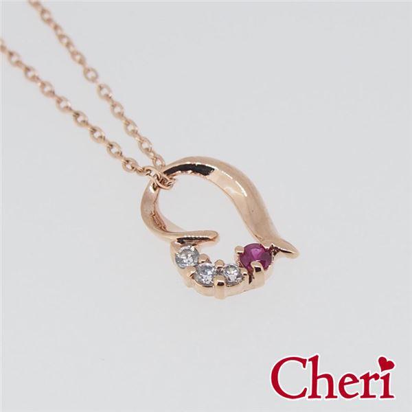 SN35-018 Cheri(シェリ) ・close to me(クロス・トゥ・ミー) ネックレス レディースf00
