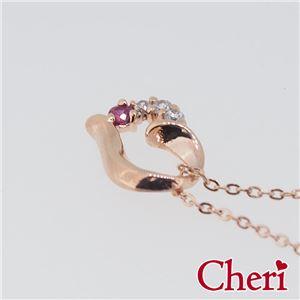 SN35-018 Cheri(シェリ) ・close to me(クロス・トゥ・ミー) ネックレス レディース f04