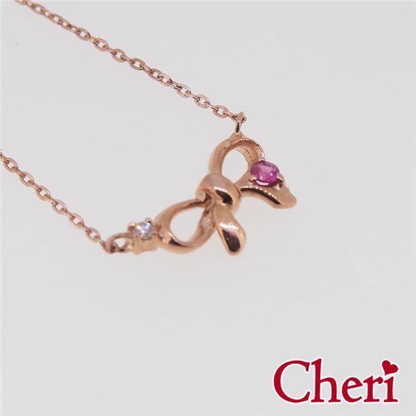 SN35-021 Cheri(シェリ) ・close to me(クロス・トゥ・ミー) ネックレス レディースf00