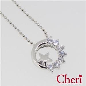 SN36-034 Cheri(シェリ) ・close to me(クロス・トゥ・ミー) ネックレス レディース