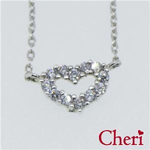 SN36-061 Cheri(シェリ) ・close to me(クロス・トゥ・ミー) ネックレス レディース h03