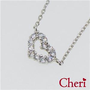 SN36-061 Cheri(シェリ) ・close to me(クロス・トゥ・ミー) ネックレス レディース f04