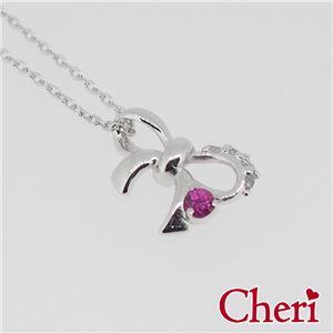 SN36-074 Cheri(シェリ) ・close to me(クロス・トゥ・ミー) ネックレス レディース h01
