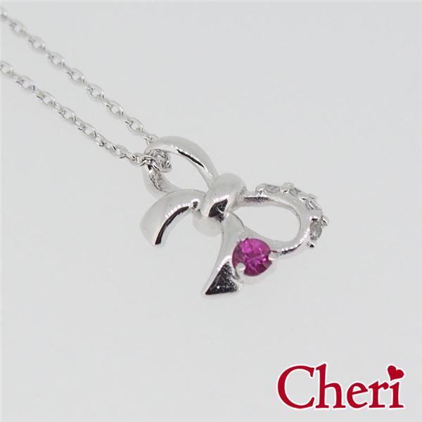 SN36-074 Cheri(シェリ) ・close to me(クロス・トゥ・ミー) ネックレス レディースf00
