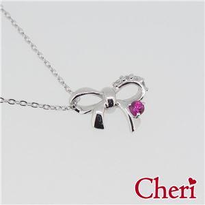 SN36-074 Cheri(シェリ) ・close to me(クロス・トゥ・ミー) ネックレス レディース h02