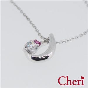 SN36-075 Cheri(シェリ) ・close to me(クロス・トゥ・ミー) ネックレス レディース h02