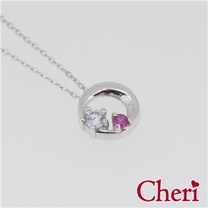 SN36-075 Cheri(シェリ) ・close to me(クロス・トゥ・ミー) ネックレス レディース h03