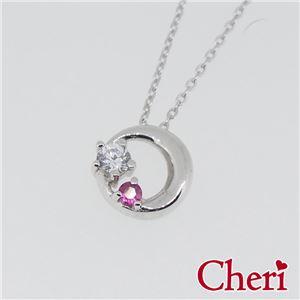 SN36-075 Cheri(シェリ) ・close to me(クロス・トゥ・ミー) ネックレス レディース f04