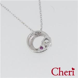 SN36-075 Cheri(シェリ) ・close to me(クロス・トゥ・ミー) ネックレス レディース f05