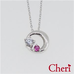 SN36-075 Cheri(シェリ) ・close to me(クロス・トゥ・ミー) ネックレス レディース f06