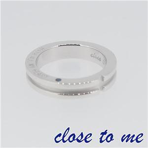 SR14-007 close to me(クロス・トゥ・ミー) シルバーリング ペア 17号 h01