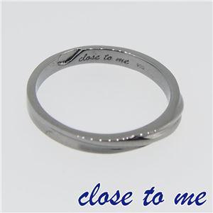 SR14-016M close to me(クロス・トゥ・ミー) シルバーリング メンズ 21号 h02