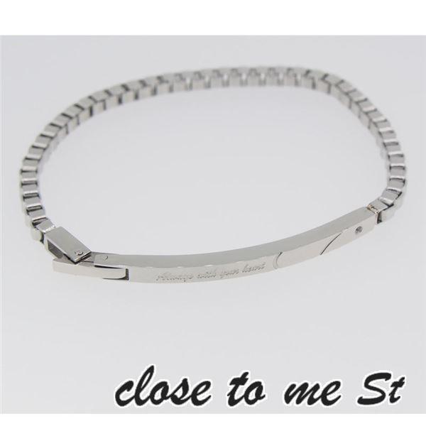 SBR11-002 close to me St(クロス・トゥ・ミー) ステンレスブレスレット レディースf00