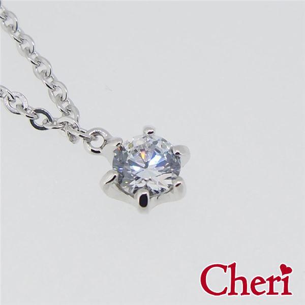 SBR37-001 Cheri(シェリ) ・close to me(クロス・トゥ・ミー) シルバーブレスレット レディースf00