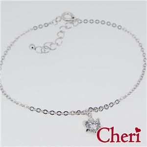 SBR37-001 Cheri(シェリ) ・close to me(クロス・トゥ・ミー) シルバーブレスレット レディース h02