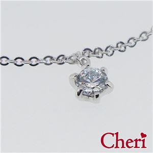 SBR37-001 Cheri(シェリ) ・close to me(クロス・トゥ・ミー) シルバーブレスレット レディース h03