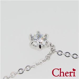SBR37-001 Cheri(シェリ) ・close to me(クロス・トゥ・ミー) シルバーブレスレット レディース f04