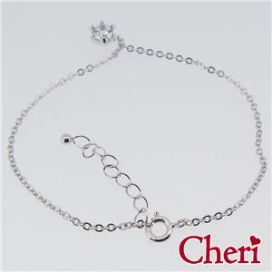 SBR37-001 Cheri(シェリ) ・close to me(クロス・トゥ・ミー) シルバーブレスレット レディース f05